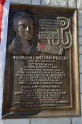 Odsłonięcie tablicy poświęconej Rotmistrzowi Pileckiemu